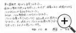 広島市南区皆実町、46歳、男性